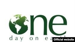 لوگوی وبسایت «یک روز بر روی زمین»