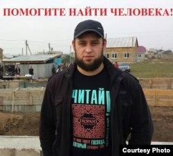 Житель Крыма Иван Селенцов. 18 марта 2014 года.