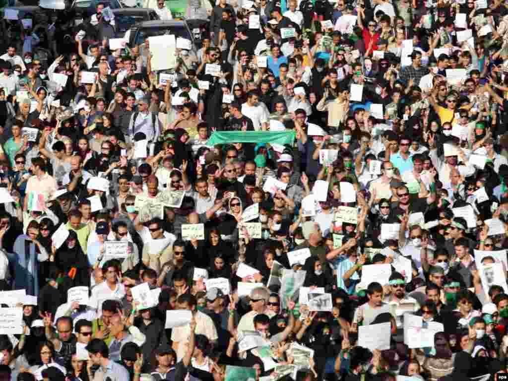 Trg Tir u Teheranu...