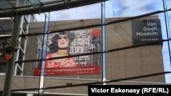 La Muzeul Van Gogh de la Amsterdam