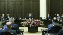 Հայաստանում արտակարգ դրությունը ևս մեկ ամսով երկարաձգվեց