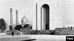 نمایی از آرامگاه رضاشاه پیش از تخریب توسط صادق خلخالی، حاکم شرع جمهوری اسلامی.