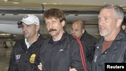 Viktor Bout was sentenced to 25 years in jail.
