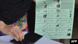 په پاکستان کې انتخابات د جولای پر ۲۵مه کېږي