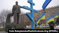 Днепр шаары деп өзгөртүлгөн Днепропетровск шаары