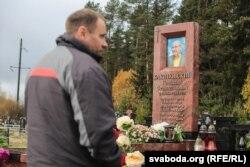 Андрэй Бакіноўскі каля помніка бацьку Генадзю Бакіноўскаму