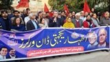 FILE: Journalists and civil society leaders protest the harassment of journalists working for Dawn, a leading English language daily in December.