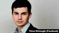 Тимур Киримоглу