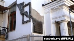 Мэмарыяльная шыльда на будынку