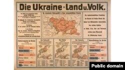 Крим на німецькій мапі України 1918 року