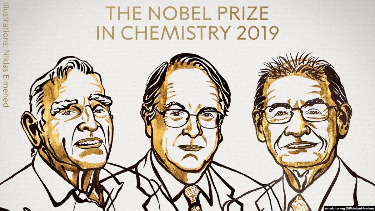 111-в Нобелевскую премию по химии получат разработчики литий-ионных батарей