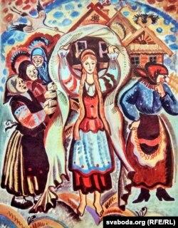 Ілюстрацыя да кнігі «Залатая яблынька». 1974 г.