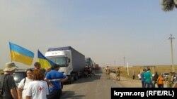 «Блокада» Криму, ілюстративне фото