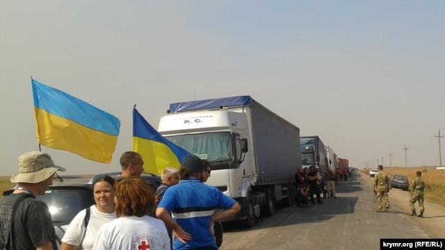 Блокада Крыма на пунктах въезда-выезда