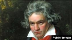 Lüdviq Van Bethoven