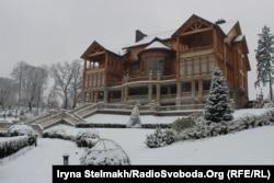 Бывшая резиденция Виктора Януковича под Киевом