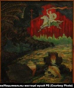 Я. Драздовіч. Пагоня. 1927 год