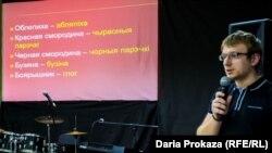 Під час мовного курсу «Мова нанова» («Мова заново») у Бресті (архівне фото)