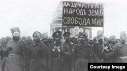 O demonstrație pentru libertate și pământ (Foto: Centrul de Cultură și Istorie Militară, Chișinău)