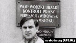 Сакрат Яновіч