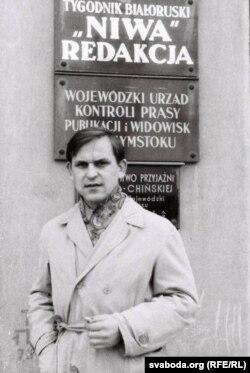 Сакрат Яновіч, канец 1950-х гадоў