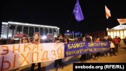 Belarus - Protest action against falsifications after Presidential election at Kastrychnitskaja Ploshcha, MInsk, 11Oct2015