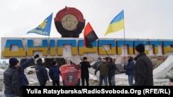 Бандера замість Леніна на в'їзді в Дніпро. 2015 року націоналісти встановили портрет Бандери на стелі при в'їзді в обласний центр зі східного боку. Дніпро, 30 грудня 2015 року