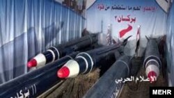 A photo of missiles displayed by Yemen's Huthis. The missile is labelled Burkan 2.