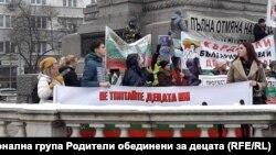 Протестиращи срещу Закона за социалните услуги