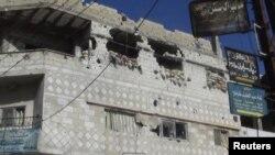 حمص ښار