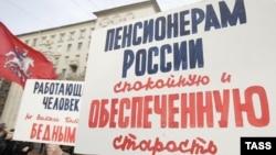 Число пенсионеров в России с каждым годом будет расти