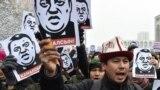 В Бишкеке около тысячи человек приняли участие в акции протеста