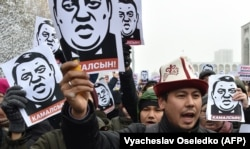 25 ноября, Бишкек.