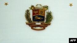 نشان پارلمان ونزوئلا