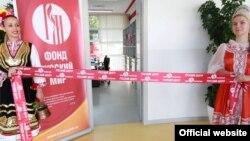 Отворање на Руски центар во Бугарија.