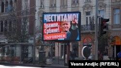 """""""Трамп Србин"""" - Билборди во Белград"""