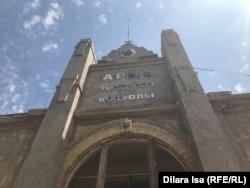 Арыс қаласындағы темір жол вокзалы. Түркістан облысы, 12 тамыз 2019 жыл.