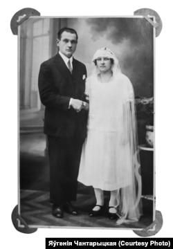 Шлюбны здымак Яна Шэміса і Ганны Міцкевіч. Францыя. 1928 год