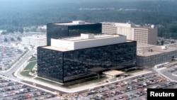 Здание Агентства национальной безопасности США в Форт-Мид, штат Мэриленд