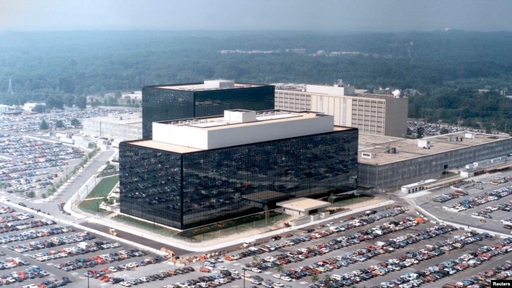 Pamje e selisë së Agjencisë Kombëtare të Sigurisë (NSA) së Shteteve të Bashkuara në Merilend