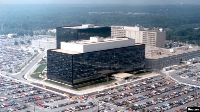 The National Security Agency headquarters building in Fort Meade, Maryland