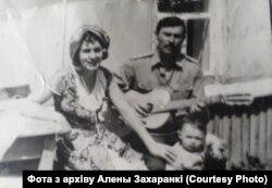 Вольга і Юры Захаранка з дачкой Аленай. Архіўнае фота