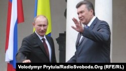 Владимир Путин ва Виктор Янукович.