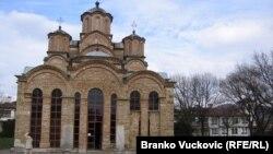 Manastir Gračanica, Kosovo