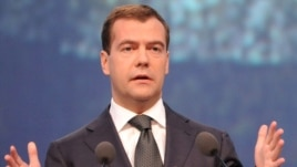 Russian President Dmitry Medvedev speaks at the International Economic Forum.