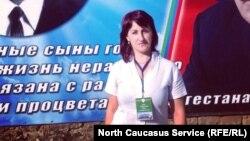 Лариса Бачиева