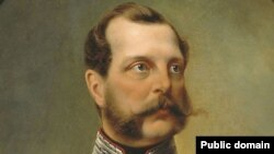 Çar Alexander II