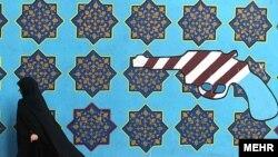 نمایی از دیوار سفارت سابق آمریکا در تهران