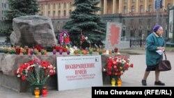 """De Ziua Amintirii Victimelor Represiunii Politice, la Moscova, la monumentul """"Piatra Solovețki"""" în apropierea Lubiankăi, în 2011"""