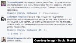 Реакция красноярцев на поступок Владимира Журата в соцмедиа